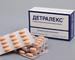 Детралекс поможет в лечении геморроя