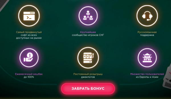 Онлайн покер GGPokerok