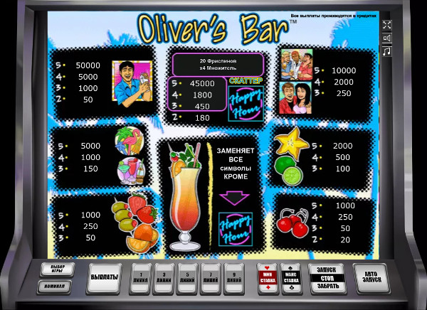 Игровой автомат Oliver's Bar - в казино Вулкан Старс сорви куш