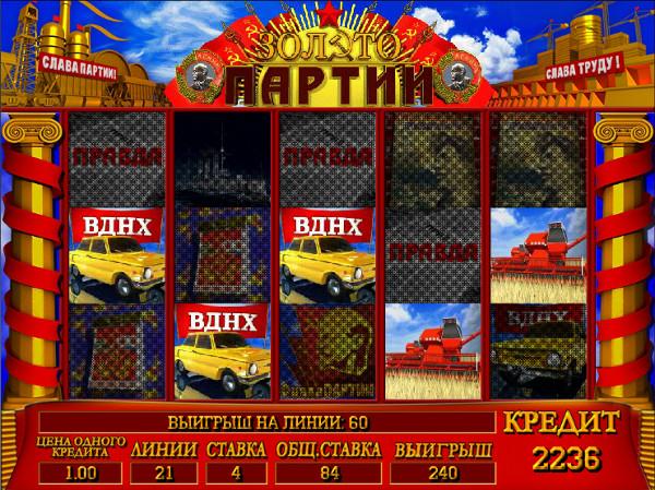Игровой автомат Золото партии - в казино Вулкан Платинум получай супер промокод