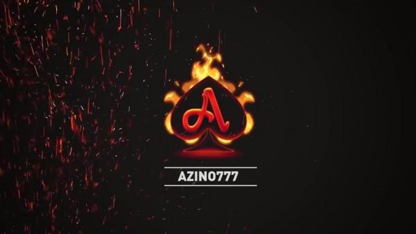 Казино Azino777 подробное описание