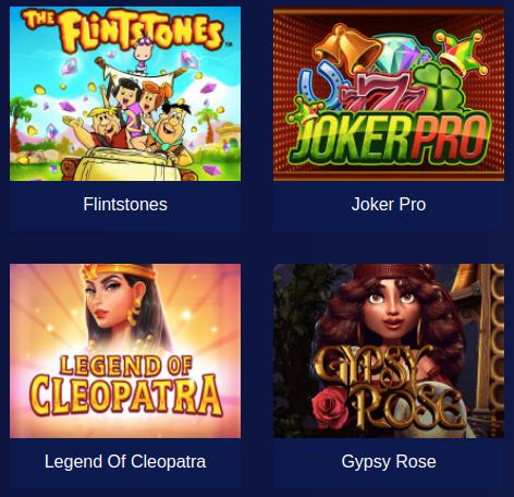 онлайн казино Вулкан