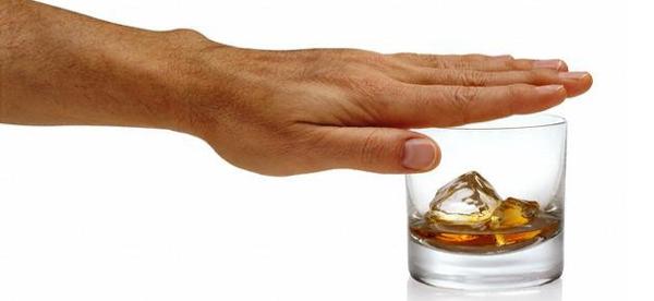 Компьютерное кодирование от алкоголизма