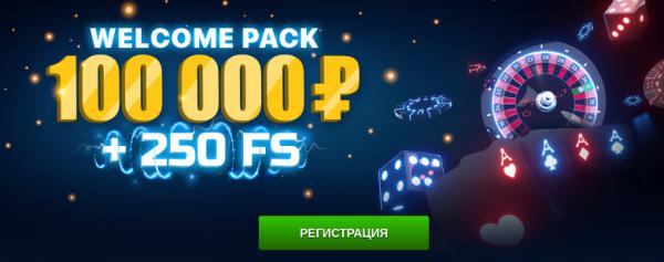Игровые автоматы бесплатно клуба Лев