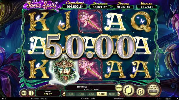 Слот Faerie Spells - на Вулкан 24 казино официальный сайт сорви джекпот